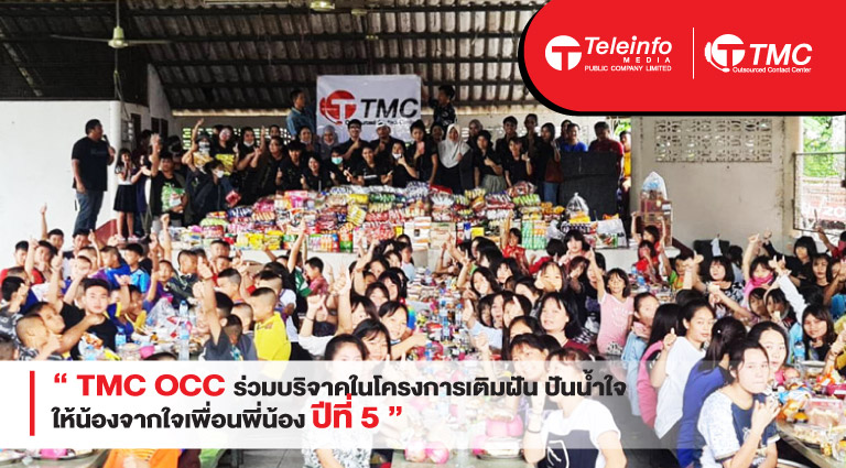 tmc-occ-donate