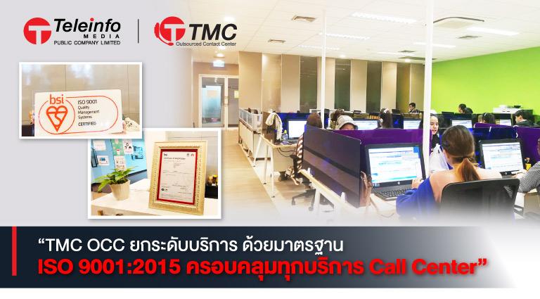 TMC-OCC-ISO9001-2015